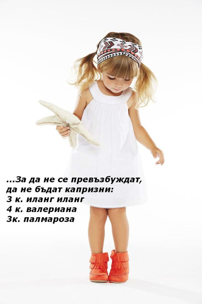 kids5-3