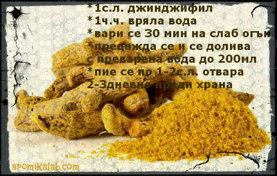 ginger dry 11