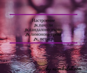 Интуицията нашепва истината_ ние не сме прах, ние сме вълшебство! - Ричард Бах